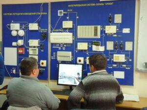Обучение по оборудованию ИСО Орион в мае и июне Москва