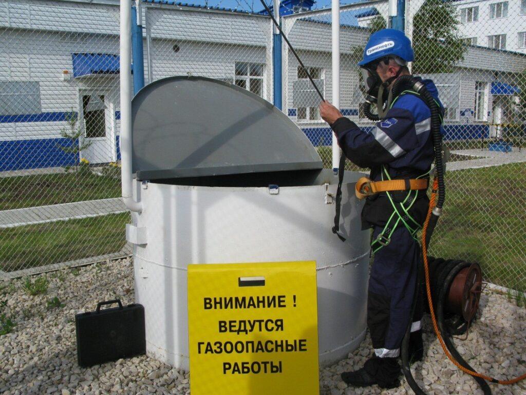 Правила безопасного ведения газоопасных, огневых и ремонтных работ