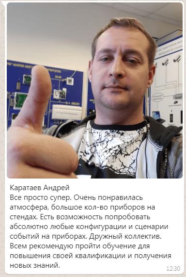 """Учебный центр """"ТАКИР"""": отзывы"""