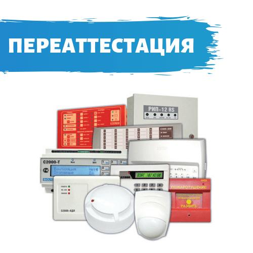 """Переаттестация по ИСО """"ОРИОН"""""""