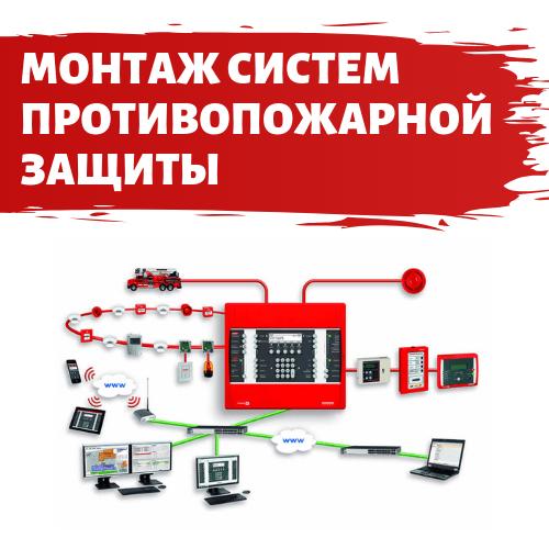Монтаж, техническое обслуживание и ремонт СПЗ (5/5дн)